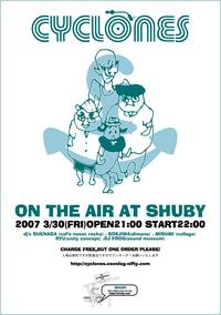 Shubyweb_1